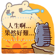 Bac Bac's Diary Message Stickers Sticker for LINE & WhatsApp | ZIP: GIF & PNG