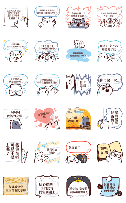 Bac Bac's Diary Message Stickers Line Sticker GIF & PNG Pack: Animated & Transparent No Background | WhatsApp Sticker