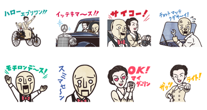 Bertha & Oscar Line Sticker GIF & PNG Pack: Animated & Transparent No Background | WhatsApp Sticker