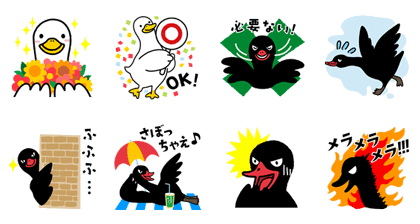 Black Swan Line Sticker GIF & PNG Pack: Animated & Transparent No Background | WhatsApp Sticker