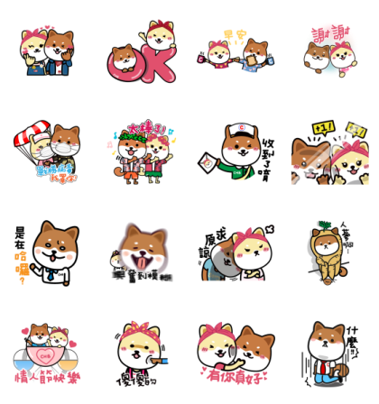 Boa is so happy to have Nini here! Line Sticker GIF & PNG Pack: Animated & Transparent No Background | WhatsApp Sticker