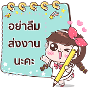 Boobib Message Stickers Sticker for LINE & WhatsApp | ZIP: GIF & PNG