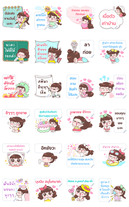 Boobib Message Stickers Line Sticker GIF & PNG Pack: Animated & Transparent No Background | WhatsApp Sticker