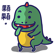 Buy123 × Naughty Dragon Sticker for LINE & WhatsApp | ZIP: GIF & PNG