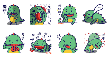 Buy123 × Naughty Dragon Line Sticker GIF & PNG Pack: Animated & Transparent No Background | WhatsApp Sticker