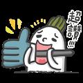 Buy123 × Radish Life