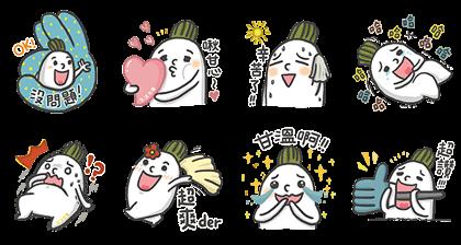 Buy123 × Radish Life Line Sticker GIF & PNG Pack: Animated & Transparent No Background   WhatsApp Sticker