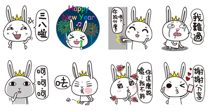 Buy123 + King Rabbit Line Sticker GIF & PNG Pack: Animated & Transparent No Background | WhatsApp Sticker