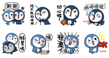 Buy123 TW x Gigijaja Double Reed Line Sticker GIF & PNG Pack: Animated & Transparent No Background | WhatsApp Sticker