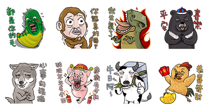 Buy123 TW x Goodman Animals New Year Line Sticker GIF & PNG Pack: Animated & Transparent No Background | WhatsApp Sticker