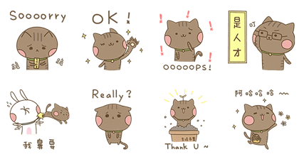 Buy123 TW x Hi Cats Run Line Sticker GIF & PNG Pack: Animated & Transparent No Background   WhatsApp Sticker