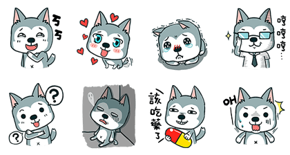 Buy123 TW x Skies Hahaha Line Sticker GIF & PNG Pack: Animated & Transparent No Background | WhatsApp Sticker