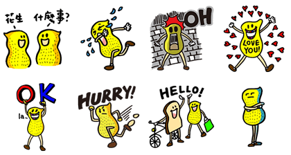 Buy123 - What's Up? Peanuts ♪ Line Sticker GIF & PNG Pack: Animated & Transparent No Background | WhatsApp Sticker