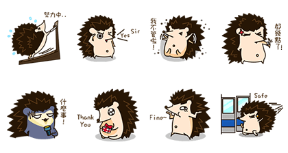 Buy123 x Hedgehog Feeling Line Sticker GIF & PNG Pack: Animated & Transparent No Background | WhatsApp Sticker