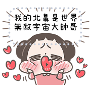 CHUCHUMEI Message Stickers: Daily Life Sticker for LINE & WhatsApp | ZIP: GIF & PNG