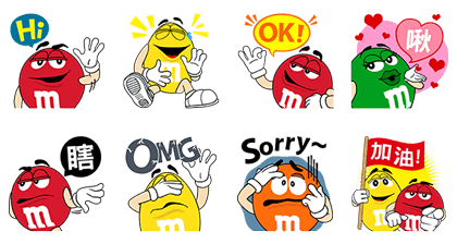 Can't Resist M Line Sticker GIF & PNG Pack: Animated & Transparent No Background | WhatsApp Sticker
