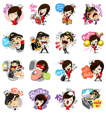 Captain AA & Nong Air - 2386 Line Sticker GIF & PNG Pack: Animated & Transparent No Background | WhatsApp Sticker
