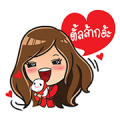 Captain AA & Nong Air : Happy On Board Sticker for LINE & WhatsApp | ZIP: GIF & PNG