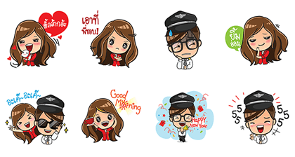 Captain AA & Nong Air : Happy On Board Line Sticker GIF & PNG Pack: Animated & Transparent No Background | WhatsApp Sticker