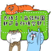 Cat Roommates Message Stickers Sticker for LINE & WhatsApp | ZIP: GIF & PNG