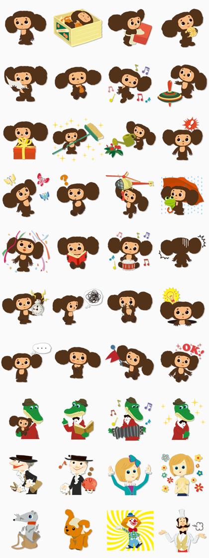 Cheburashka Line Sticker GIF & PNG Pack: Animated & Transparent No Background | WhatsApp Sticker