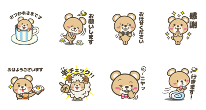 Checkuma Toyota Home | 17117 Line Sticker GIF & PNG Pack: Animated & Transparent No Background | WhatsApp Sticker