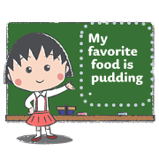 Chibi Maruko-chan Message Stickers Sticker for LINE & WhatsApp | ZIP: GIF & PNG