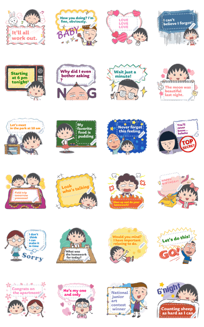 Chibi Maruko-chan  Message Stickers Line Sticker GIF & PNG Pack: Animated & Transparent No Background | WhatsApp Sticker