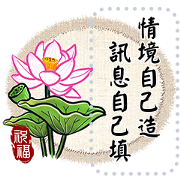 Chinese Painting Message Stickers Sticker for LINE & WhatsApp | ZIP: GIF & PNG