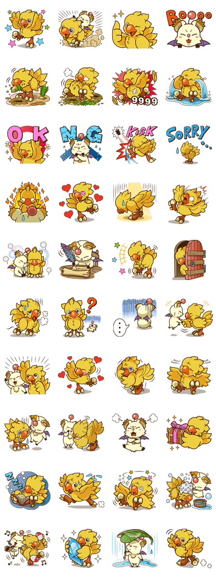 Chocobo Line Sticker GIF & PNG Pack: Animated & Transparent No Background | WhatsApp Sticker