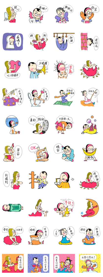 City Ladies: the First Sweet Bomb! Line Sticker GIF & PNG Pack: Animated & Transparent No Background | WhatsApp Sticker