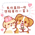 Corgi KaKa Message Stickers Sticker for LINE & WhatsApp | ZIP: GIF & PNG
