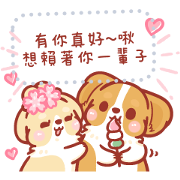 Corgi KaKa Message Stickers Sticker for LINE & WhatsApp | ZIP: GIF & PNG