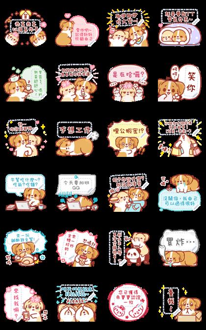 Corgi KaKa Message Stickers Line Sticker GIF & PNG Pack: Animated & Transparent No Background | WhatsApp Sticker