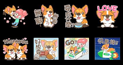 Corgi Pon Pon and LINE Pay Line Sticker GIF & PNG Pack: Animated & Transparent No Background | WhatsApp Sticker