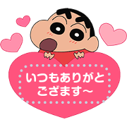 Crayon Shinchan Message Stickers Sticker for LINE & WhatsApp | ZIP: GIF & PNG