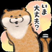 Cute lie otter: Conversation Starters Sticker for LINE & WhatsApp | ZIP: GIF & PNG