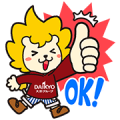 DAI-chan LINE Stickers