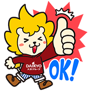 DAI-chan LINE Stickers Sticker for LINE & WhatsApp | ZIP: GIF & PNG
