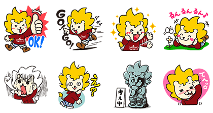 DAI-chan LINE Stickers Line Sticker GIF & PNG Pack: Animated & Transparent No Background | WhatsApp Sticker