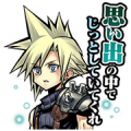 DISSIDIA FINAL FANTASY Sticker for LINE & WhatsApp | ZIP: GIF & PNG