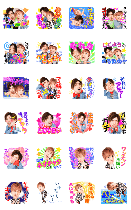Daruchara comedian EXIT's sticker Line Sticker GIF & PNG Pack: Animated & Transparent No Background | WhatsApp Sticker