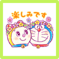 Doraemon Friendly Greetings Sticker for LINE & WhatsApp | ZIP: GIF & PNG