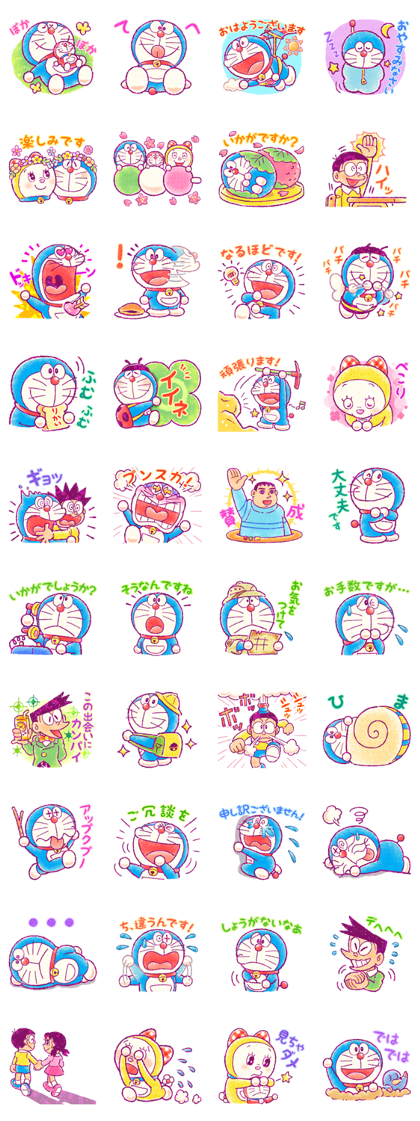 Doraemon Friendly Greetings Line Sticker GIF & PNG Pack: Animated & Transparent No Background | WhatsApp Sticker