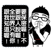 Duncan 11: Limitless Message Stickers Sticker for LINE & WhatsApp | ZIP: GIF & PNG