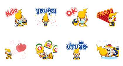 ENGY is always with you. Line Sticker GIF & PNG Pack: Animated & Transparent No Background | WhatsApp Sticker