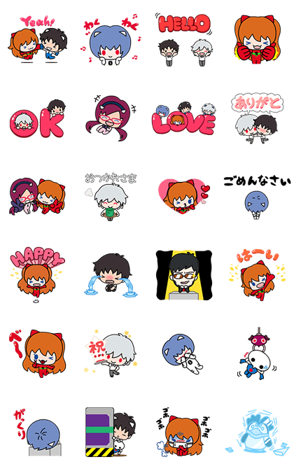 EVA micro macro Line Sticker GIF & PNG Pack: Animated & Transparent No Background | WhatsApp Sticker