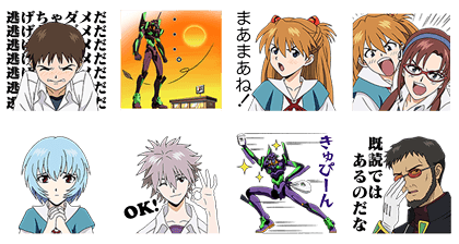 EVANGELION special stickers for 7‐ELEVEn Line Sticker GIF & PNG Pack: Animated & Transparent No Background | WhatsApp Sticker