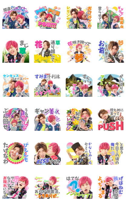 EXIT Flashy Stickers Line Sticker GIF & PNG Pack: Animated & Transparent No Background | WhatsApp Sticker