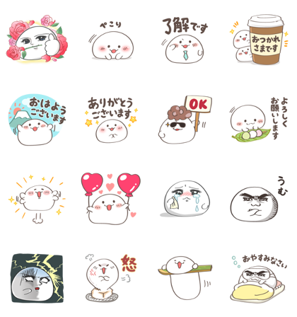Everyday Omochi-chan - 16544 Line Sticker GIF & PNG Pack: Animated & Transparent No Background | WhatsApp Sticker